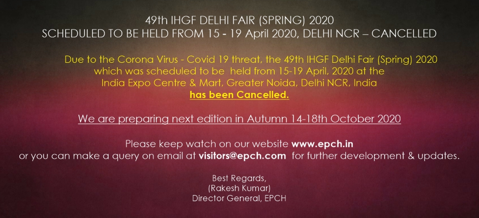 IHGF Delhi Fair (Autunmn) 2019 | 16 - 20 October, 2019